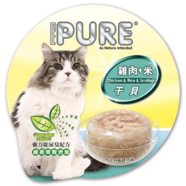 4717347000773PURE(貓)巧鮮杯雞肉+米+干貝80g-杯(24/箱)