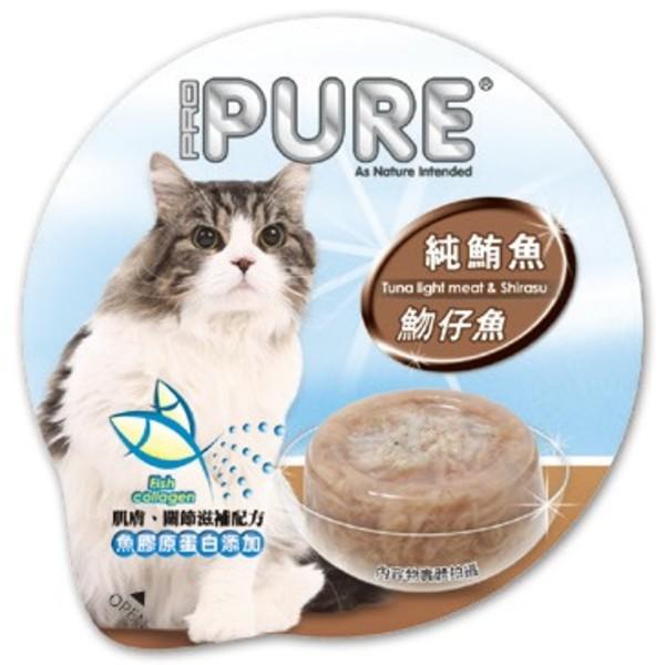 【PURE】貓咪純鮪魚巧鮮杯80g-共4種口味