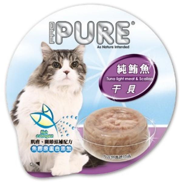 4717347000810PURE(貓)巧鮮杯純鮪魚+干貝80g-杯(24/箱)