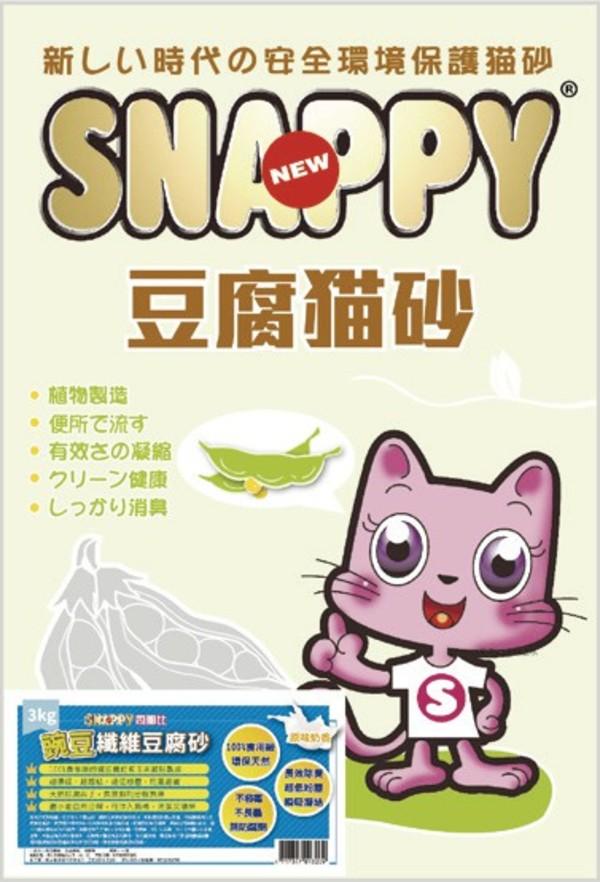 4717347013209SNAPPY豌豆纖維豆腐砂3KG原味奶香