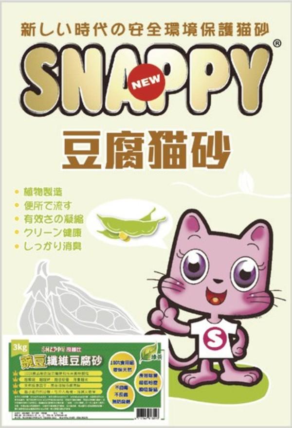 4717347013223SNAPPY豌豆纖維豆腐砂3KG綠茶
