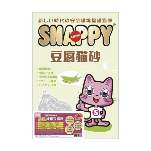 4717347013230SNAPPY豌豆纖維豆腐砂3KG水蜜桃