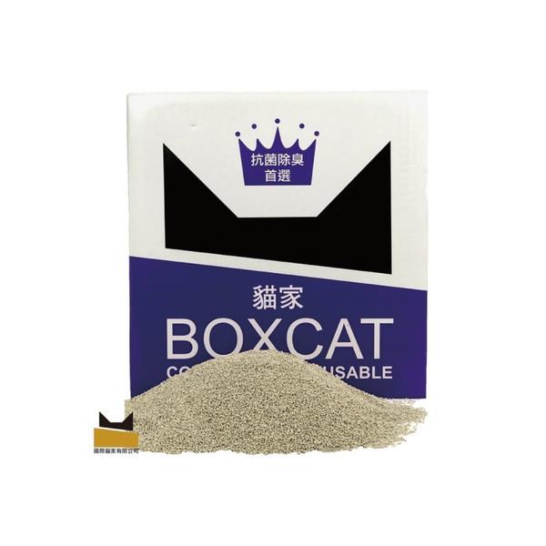 【國際貓家 BOXCAT】紫標威力奈米銀粒子貓砂22lb