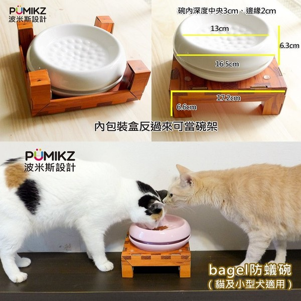 Bagel貓及小型犬用陶瓷防蟻碗(湖水藍) 5060444280036