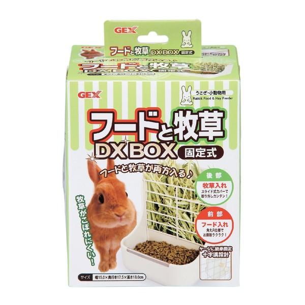 【GEX】愛兔固定式雙用省位容器(草架/牧草盒)