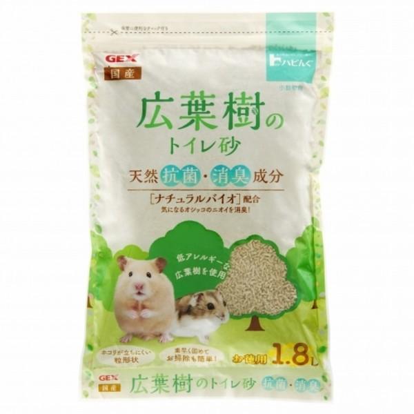 【GEX】倉鼠用闊葉樹紙砂 1.8L