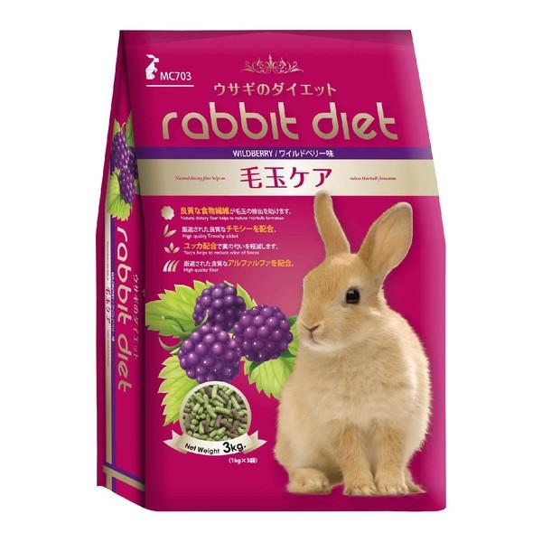 8850477757837MC703 野莓口味愛兔高纖美味餐 3kg