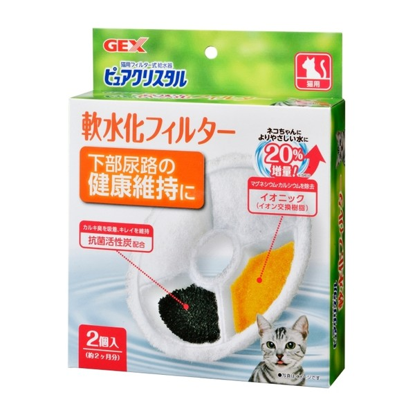 【GEX】貓用軟化水質濾棉-圓形(2片入)