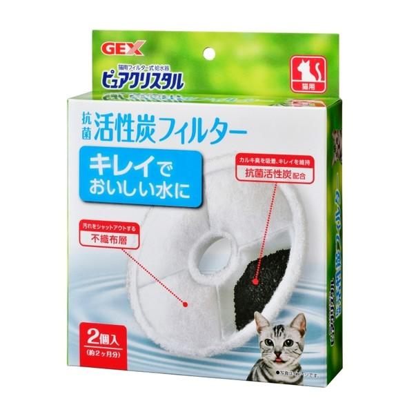 【GEX】貓用活性碳濾棉-圓形(2片入)