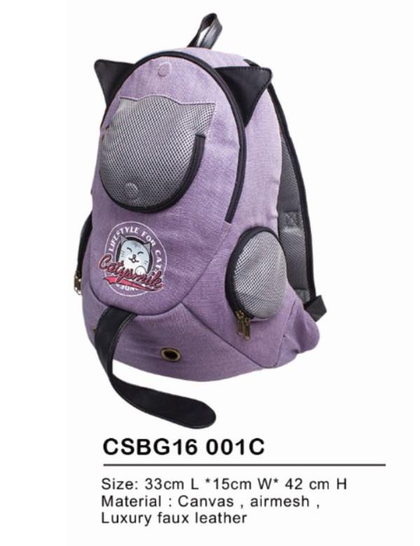 【Catfeet】Catysmile貓耳朵後背包(紫)