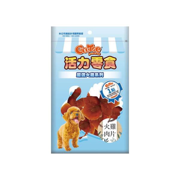 【活力零食】KR359火雞肉片115g