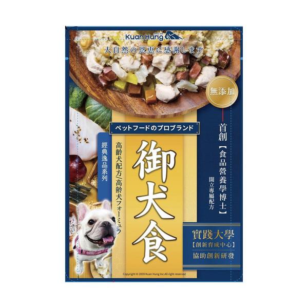 【御天犬】御犬食高齡犬專屬配方
