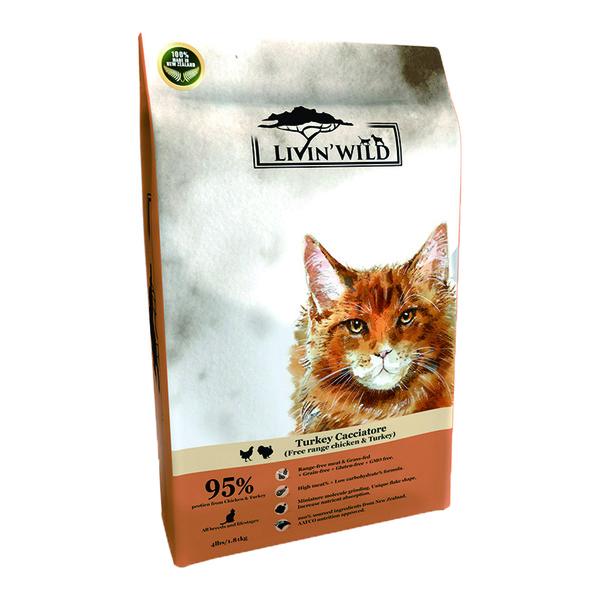 野宴(貓)全齡貓無穀 放養雞+放養火雞4LB4716609690066
