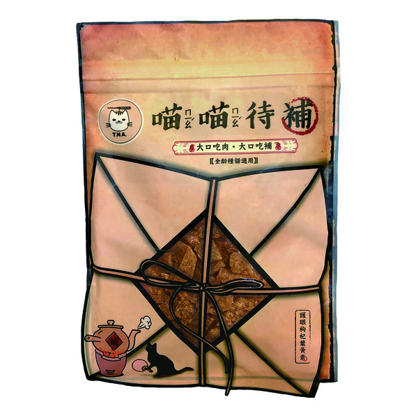 【T.N.A.悠遊】喵喵待哺(30g)-枸杞葉黃素/膠原蛋白/鹿角鈣/蔓越莓/鱉蛋粉