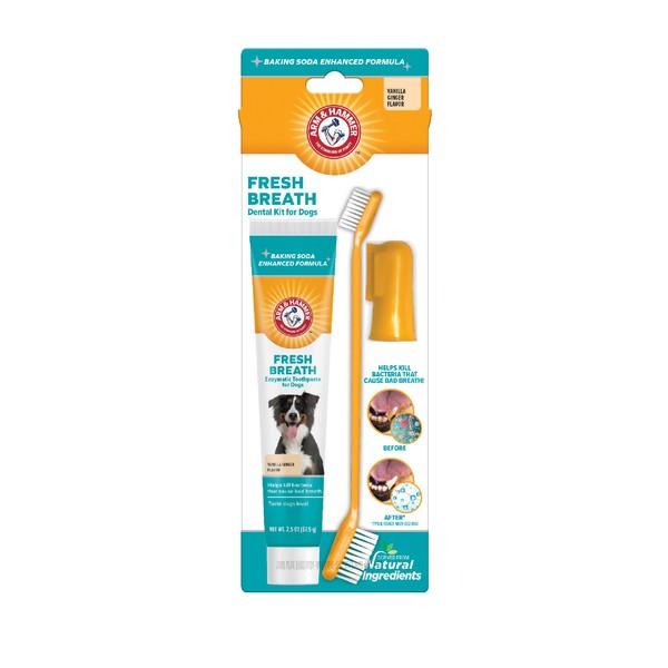 742797764092ARM & HAMMER 犬用3合1潔牙套組(抗敏)