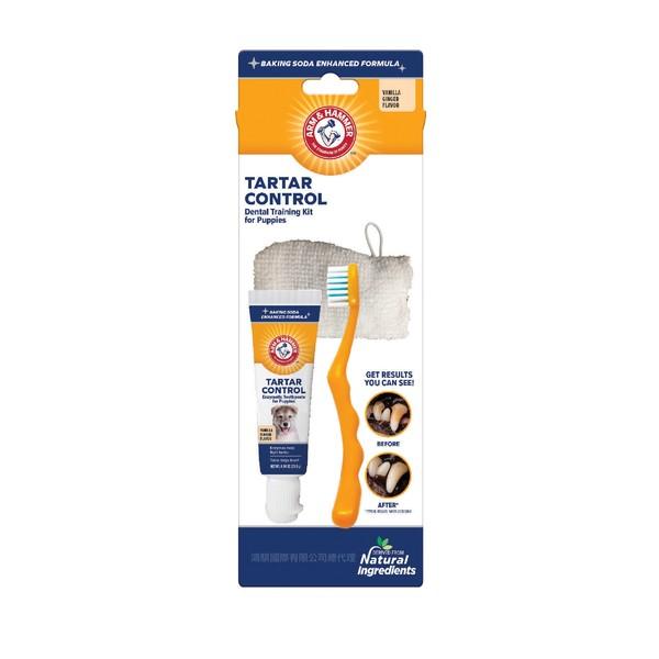 【ARM & HAMMER 鐵鎚】鐵鎚牌易齒趣犬用潔牙訓練套組23.8g