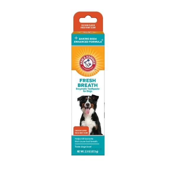 【ARM & HAMMER  鐵鎚】鐵鎚牌易齒趣犬用酵素牙膏  67.5g  共3種