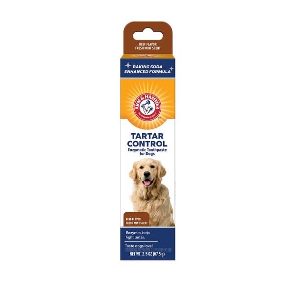 742797734071ARM & HAMMER 犬用酵素牙膏(除垢)