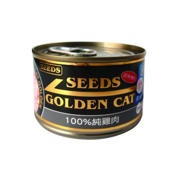 【惜時SEEDS】GOLD CAT特級金貓大罐純雞肉170g