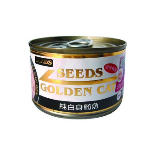 【惜時SEEDS】GOLD CAT特級金貓大罐鮪魚170g-共8種口味