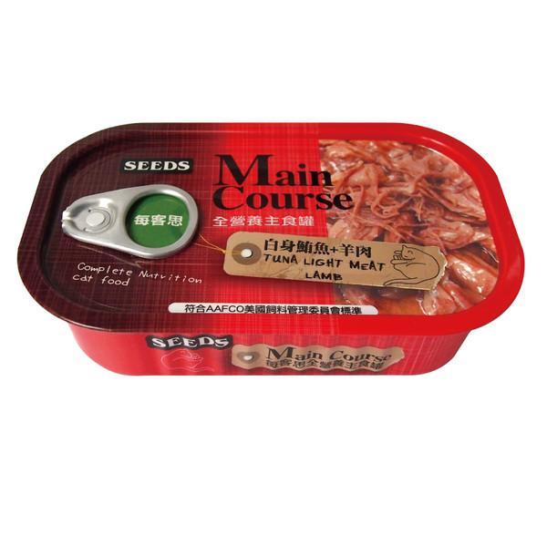 4719865827160每客思全營養貓主食罐(白身鮪魚+羊肉)115g(24/箱)