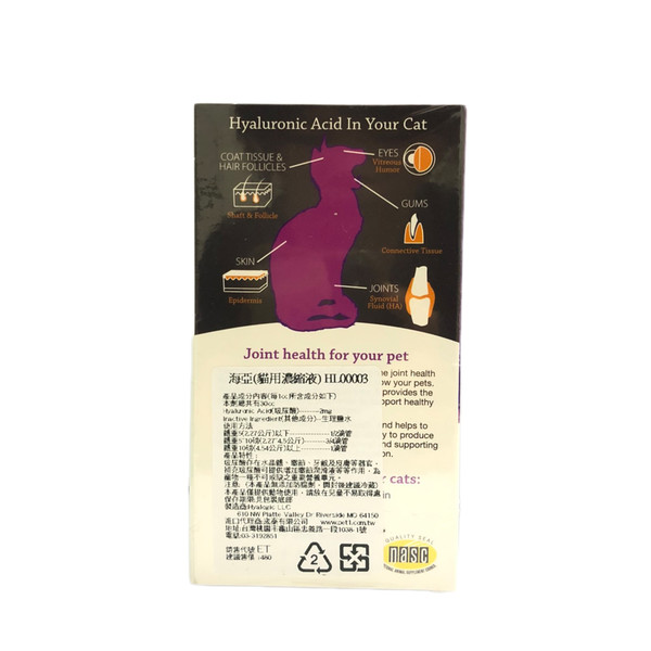 0858259000032海亞貓用液態純玻尿酸30cc