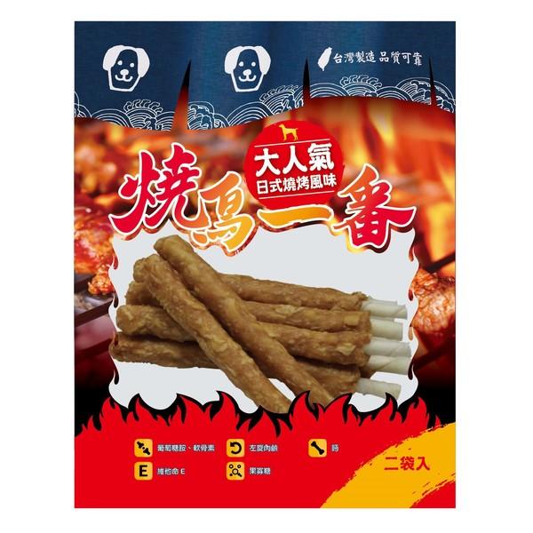 4716609961753燒鳥一番5吋長棒裹肉(鱈魚)150g