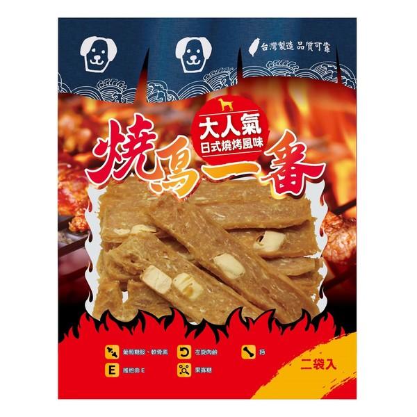 【燒鳥一番】犬用雞肉點心180g-(起司丁片/雞肉長片)