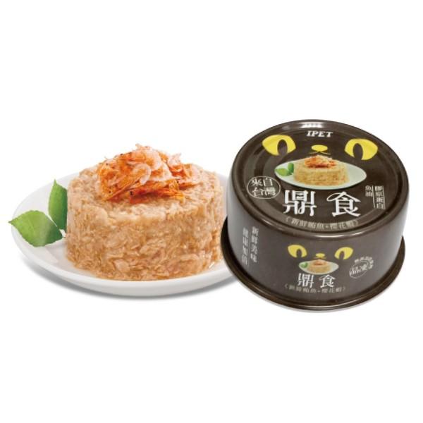 【 鼎食】晶凍貓罐85g-共五種口味