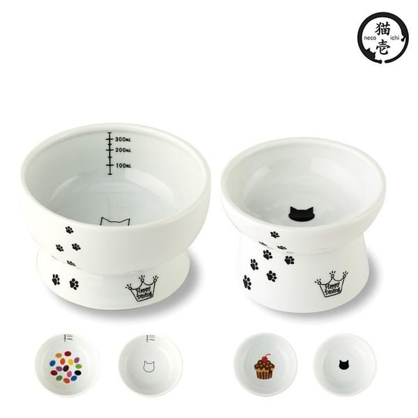 【貓壱 Necoichi】快樂食光專用高腳食碗/餐盤