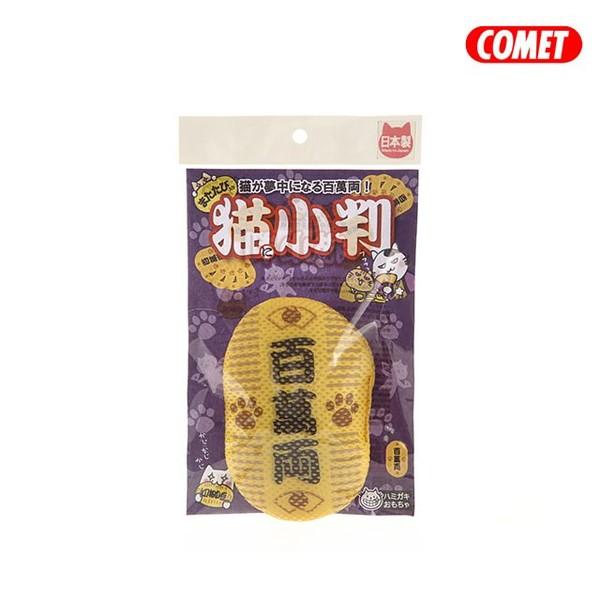 【Comet】Comet來刷牙2-貓小判/鯛魚燒