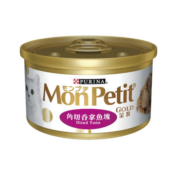 45015410貓倍麗金罐 懷石鮪魚料理 85g