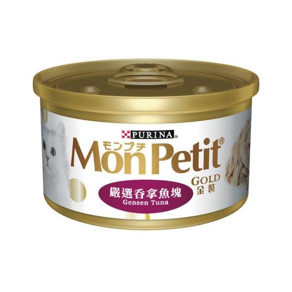 45015458貓倍麗金罐 角切鮮鮪魚 85g