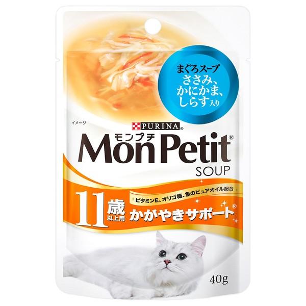 【貓倍麗MonPetit】貓倍麗11歲熟齡鮪魚極品鮮湯40g