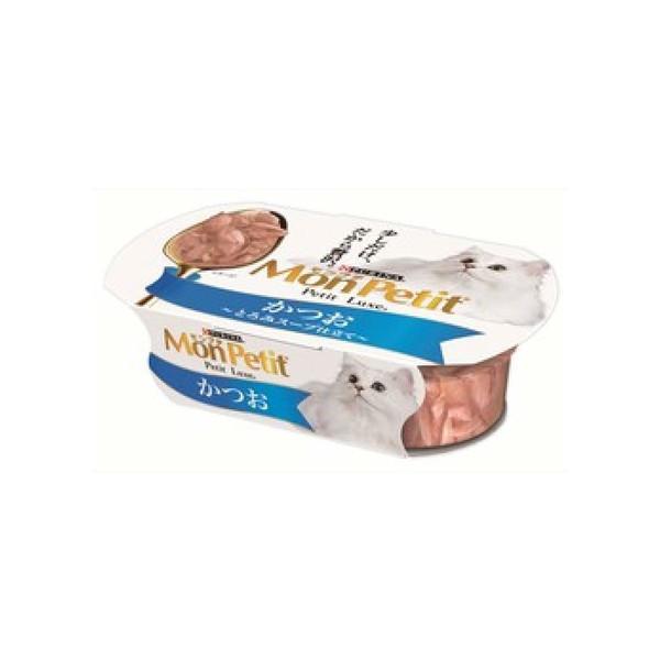 【貓倍麗MonPetit】貓倍麗珍饌餐盒57g-共三種口味