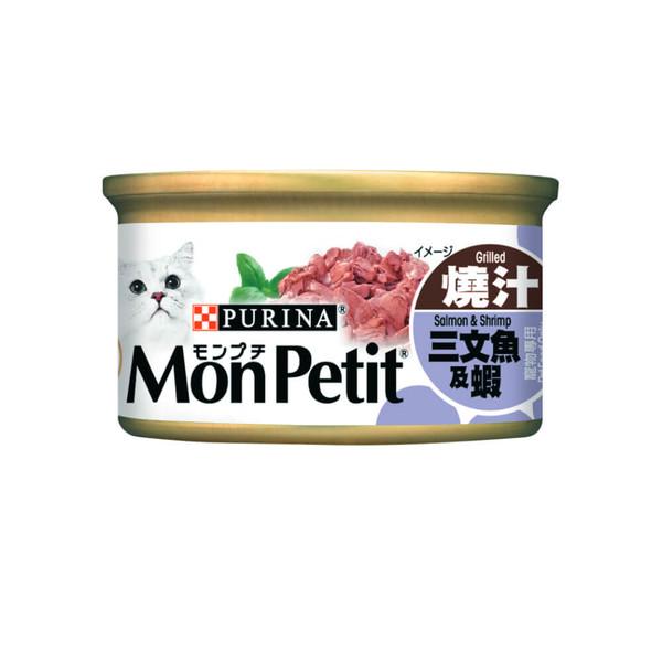 45051241貓倍麗(貓)主食罐-香烤鮭魚佐鮮蝦85g