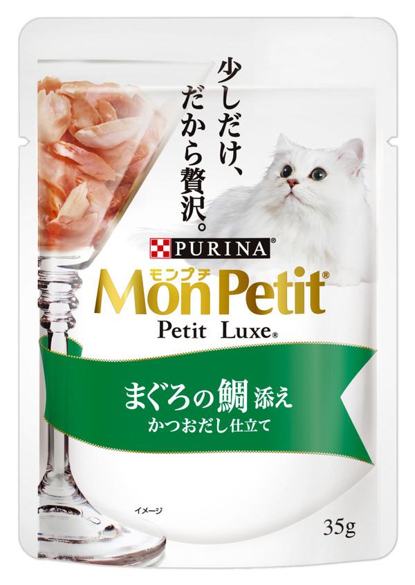 【買一送一】貓倍麗MonPetit 極上餐包-鮮鮪紅鯛 35g