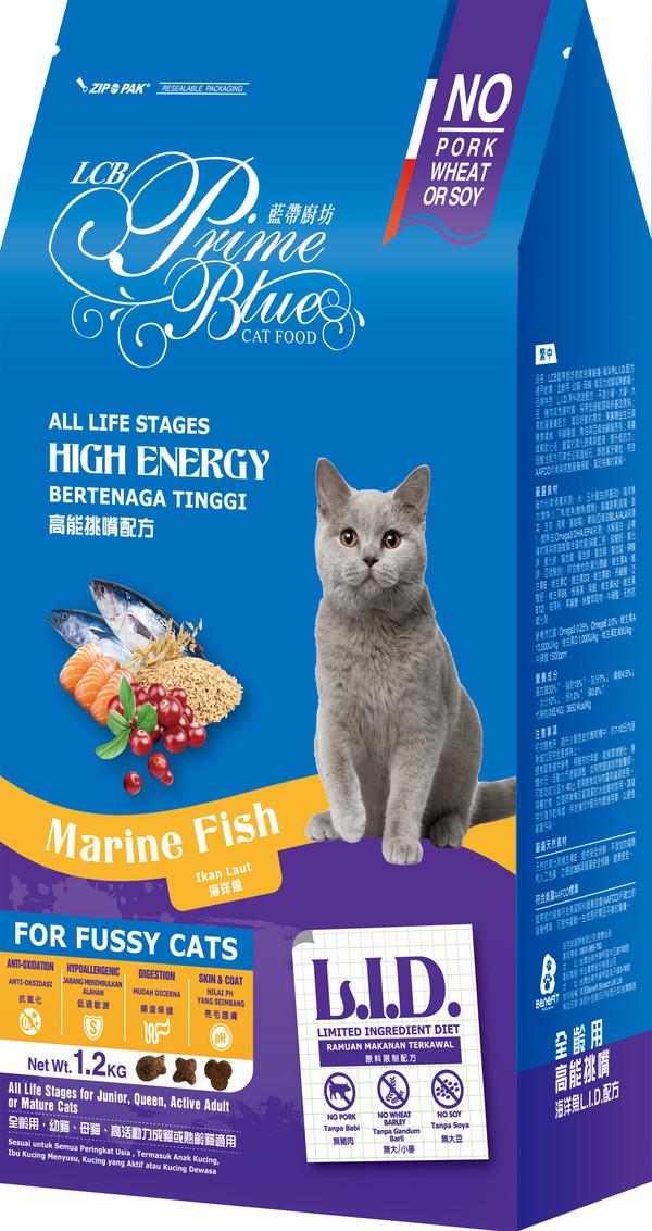 藍帶廚坊(貓)高能挑嘴貓海洋魚1.2kg 4712013805737