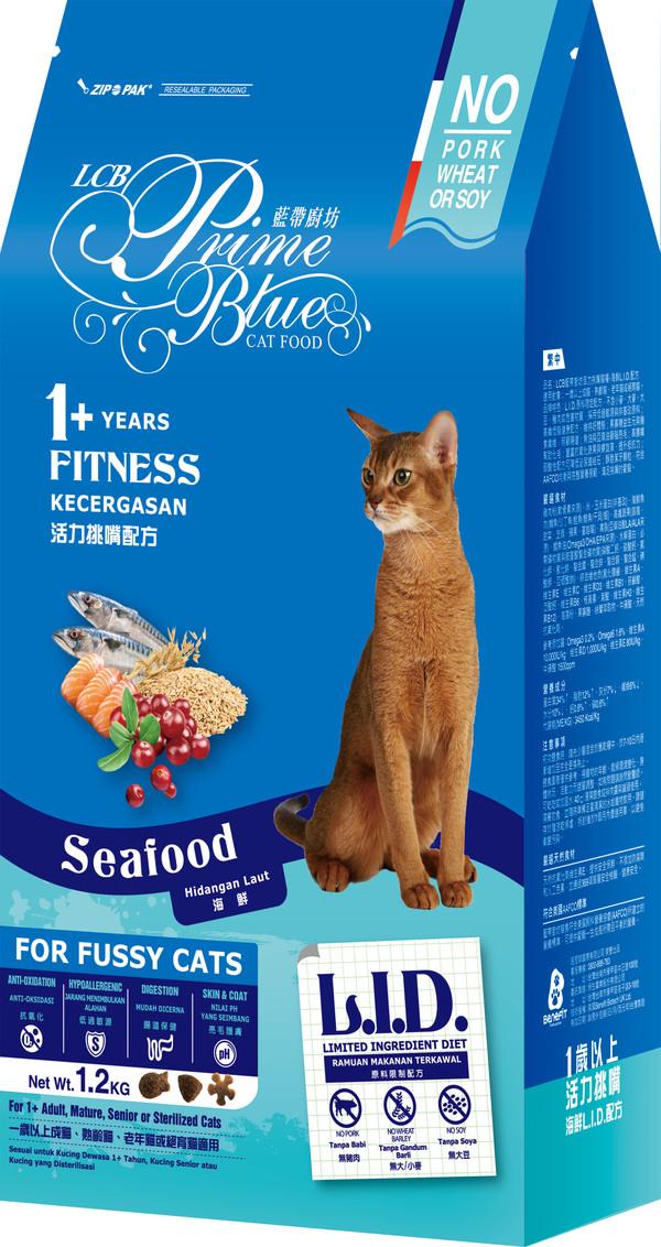 藍帶廚坊(貓)活力挑嘴貓海鮮1.2kg 4712013805799