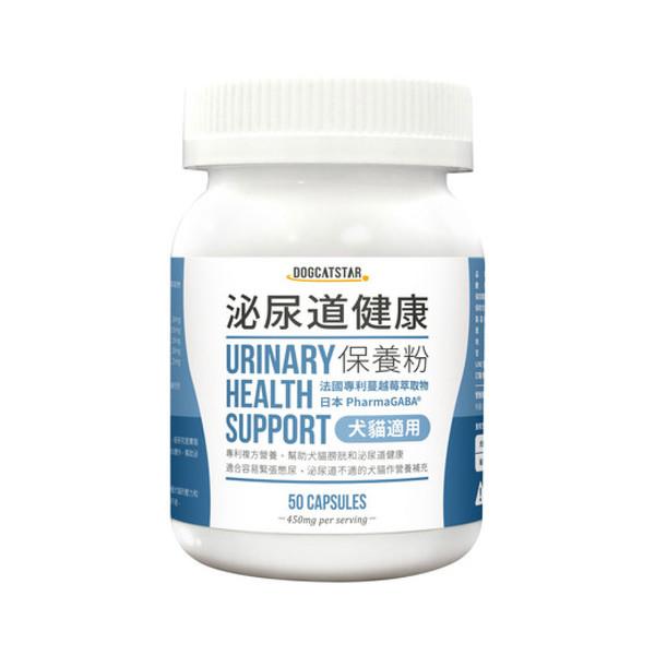 【汪喵星球】泌尿道健康保養粉 50顆