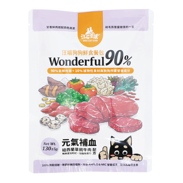 8865465271431汪喵-狗狗90%鮮食餐包 元氣補血配方