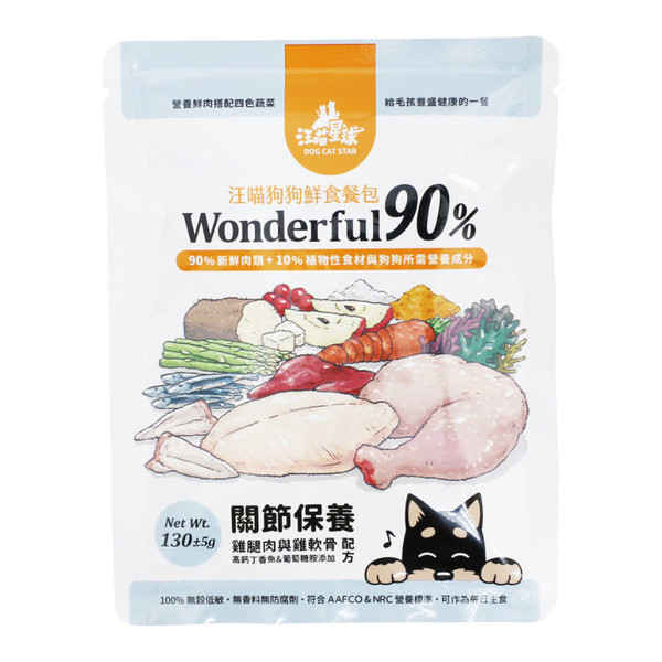 8865465271400汪喵-狗狗90%鮮食餐包 關節保養配方