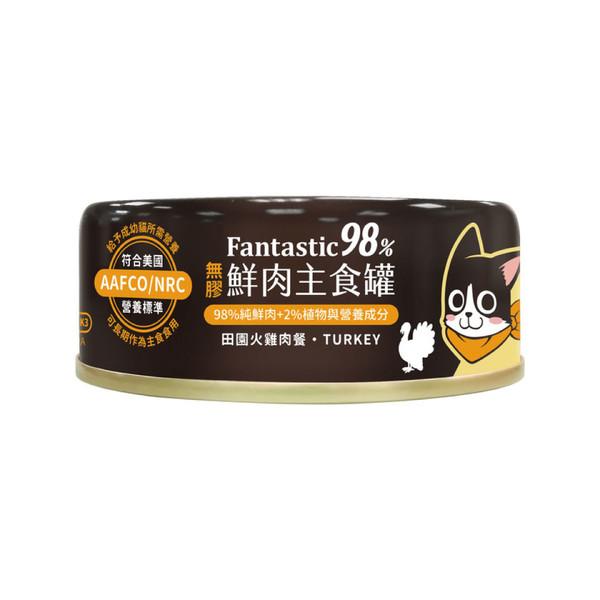 4710345541002汪喵-(貓)98%鮮肉無膠主食罐 80g 田園火雞(小罐)
