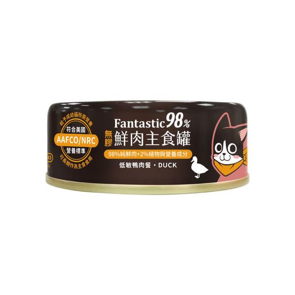 4710345541064汪喵-(貓)98%鮮肉無膠主食罐 80g 低敏鴨肉(小罐)
