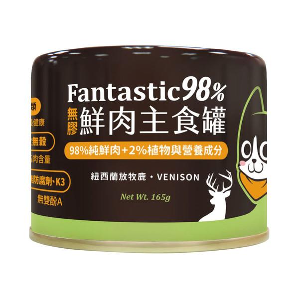 【汪喵星球】貓用98%鮮肉無膠主食罐鹿肉80g/165g