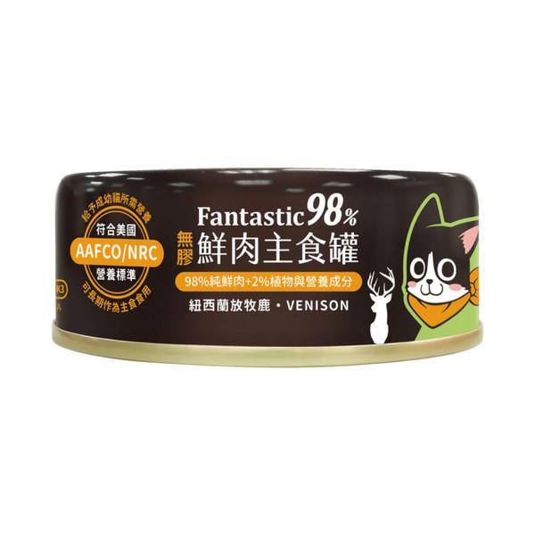 【汪喵星球】貓用98%鮮肉無膠主食罐鹿肉80g