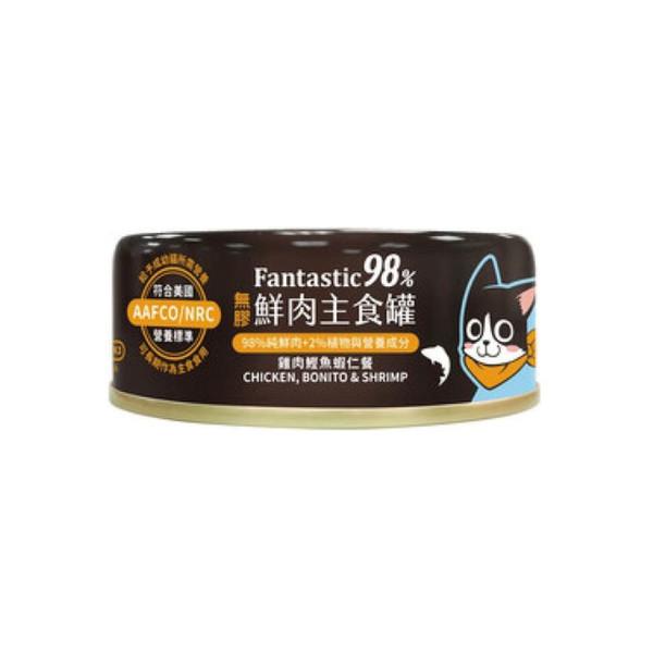 【優惠1+1】汪喵98%貓主食罐雞肉鰹魚80g(24罐/箱)贈克瑞斯罐頭蓋(藍色)
