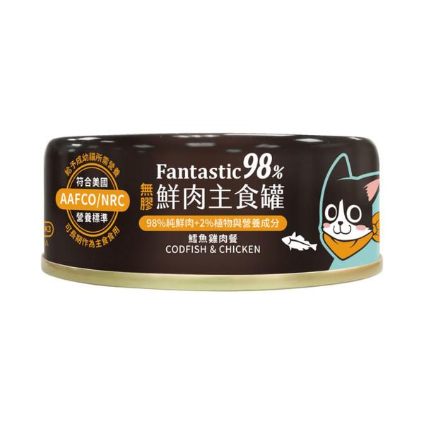 4710345541026汪喵-(貓)98%鮮肉無膠主食罐 80g 雞肉扁鱈(小罐)