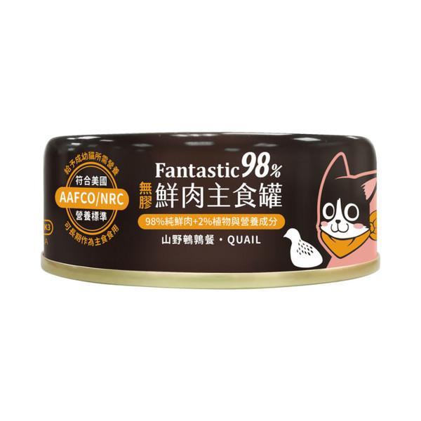 【汪喵星球】貓用98%鮮肉無膠主食罐鵪鶉80g