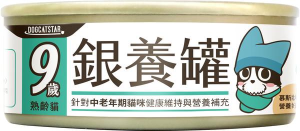 4710345541460汪喵-老貓營養主食罐80g野生鰹魚(小罐)